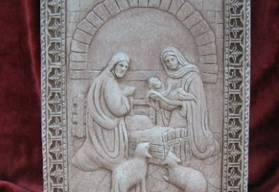 Пано Рождество Христово